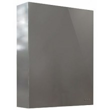 KOLO TWINS zrkadlová skrinka 60x70cm