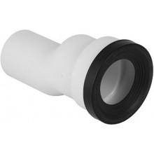 GEBERIT MONOLITH hrdlo odskočené pre stojace WC 90mm, priame, PP, alpská biela