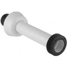 GEBERIT pripojovacia súprava 45x40x44mm, pre WC umiestnené na podlahe, biela