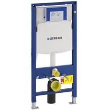 GEBERIT DUOFIX predstenový modul 500x120x1120mm, pre závesné WC, s nádržkou Sigma (UP320), 111.300.00.5