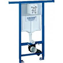 GROHE RAPID SL predstenový modul pre WC