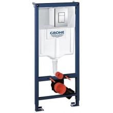 GROHE RAPID SL predstenový modul 500x1130mm pre WC, s krycou doskou, chróm
