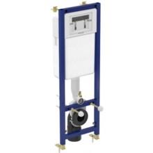 IDEAL STANDARD podomietkový modul 350x135/245mm, pre závesné WC