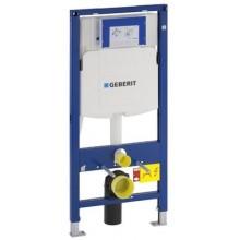 Concept DUOFIX predstenový modul 500x120x1120mm, pre závesné WC, s nádržkou Sigma 12cm (UP320)