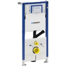 GEBERIT DUOFIX predstenový modul 50x112cm pre závesné WC, s nádržkou Sigma