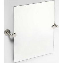 AZP BRNO zrkadlo 520x600x85mm, výklopné, nerez