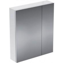 IDEAL STANDARD STRADA zrkadlová skrinka s osvetlením 600x151x700mm, 2 dvierka, lak dekor hliník
