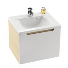 RAVAK SD CLASSIC 700 skrinka pod umývadlo 700x490x470mm biela / biela X000000349