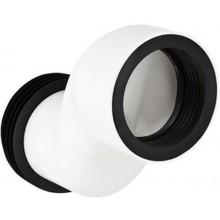 GEBERIT MONOLITH hrdlo odskočené 90mm, priame, PP, alpská biela