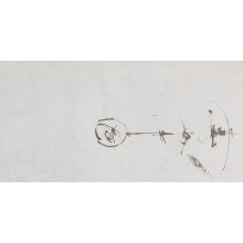 REFIN ARTE PURA dekor 37,5x75cm grafis bianco